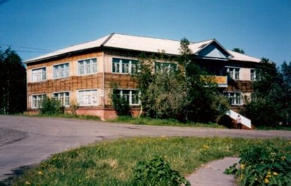 Дом культуры до 2000 года