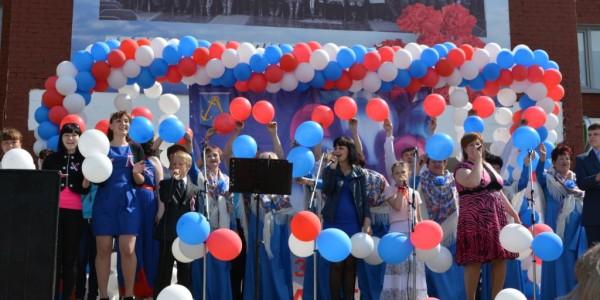 День России 2013г.