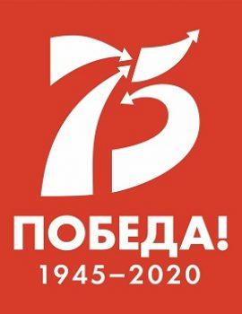 Логотип года памяти и славы